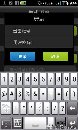 screenshot-1344174292772