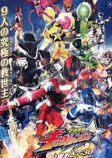 Uchu Sentai Kyuranger