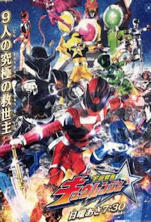 Uchu Sentai Kyuranger - Phim Nhật Bản
