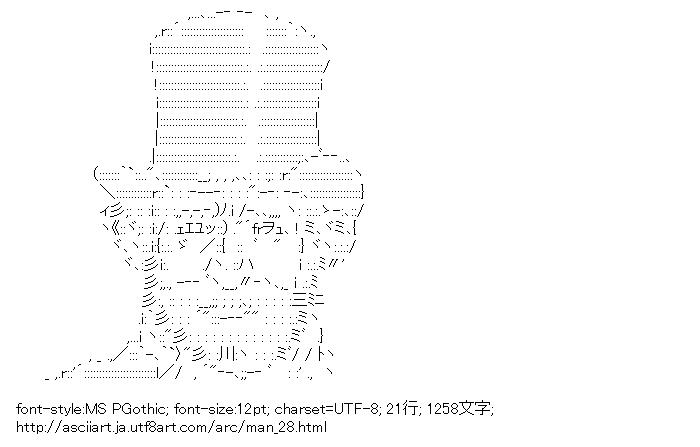 [AA]男