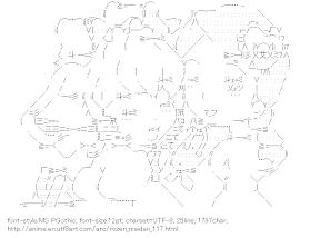 [AA]Kleine Beere & Kanarienvogel (Rozen-maiden)
