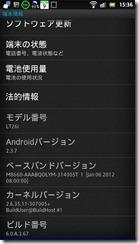 screenshot_2012-03-09_1536