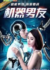 Bạn Trai Tôi Là Robot