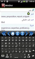 Screenshot of MiniDict Arabic/English