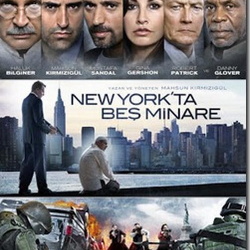 หนังออนไลน์ HD โค้ดรหัสเพชฌฆาตล่าพลิกนรก Five Minarets In New York