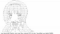 TwitAA 2013-11-25 17:47:31