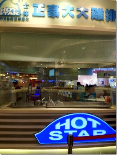 ShiLin HotStar Chicken Chop, Raffle Mall ShangHai