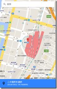 place_set