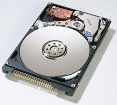 hardisk komputer