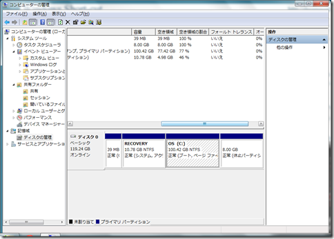 win7-disk-01