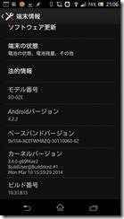 Screenshot_2014-05-14-21-06-21