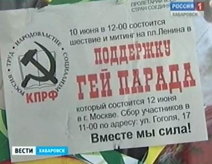 Украину в ЕС ждут безработица, повышение цен и пропаганда гомосексуализма, - коммунист - Цензор.НЕТ 5063