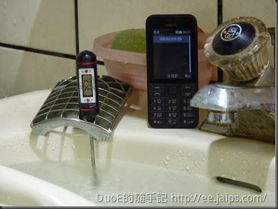 HCG BF3777 沐浴用恆溫龍頭