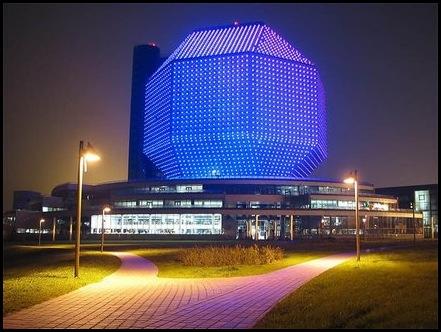 Bibliothèque nationale, Minsk, Bélarus