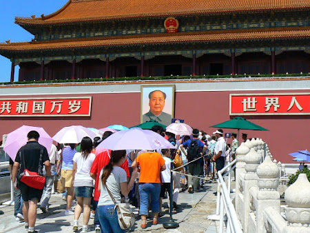 Beijing trvael: Tienanmen Gate