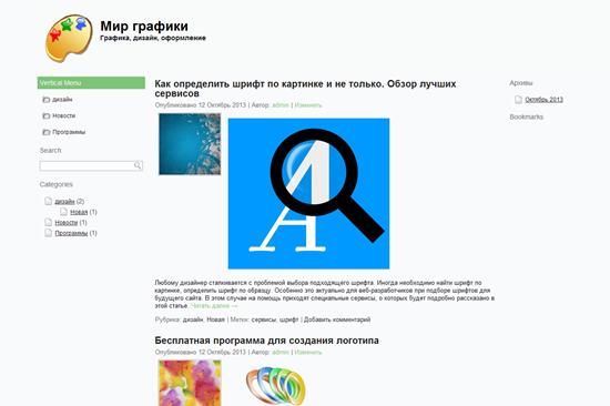 белый_шаблон