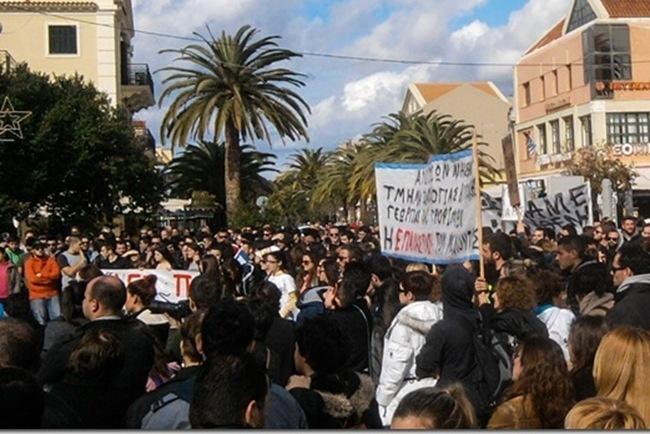 Κάλεσμα για το αυριανό συλλαλητήριο από την Ένωση Γονέων Μαθητών Κεφαλονιάς