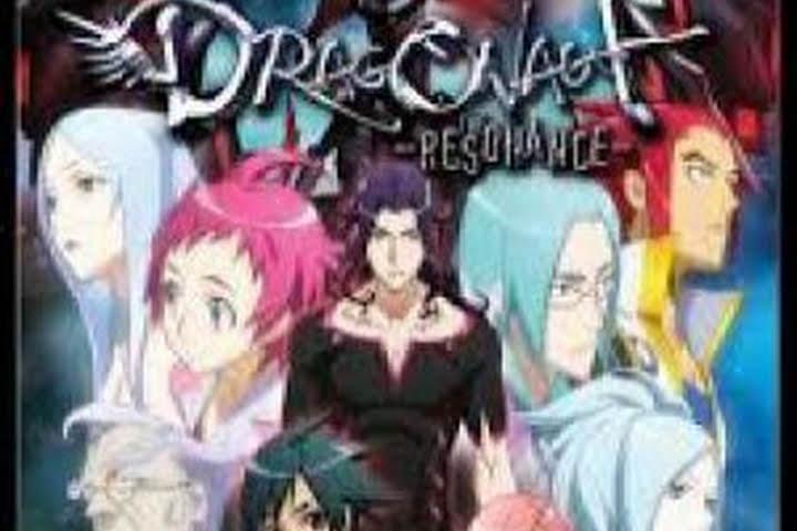 Dragonaut: The Resonance