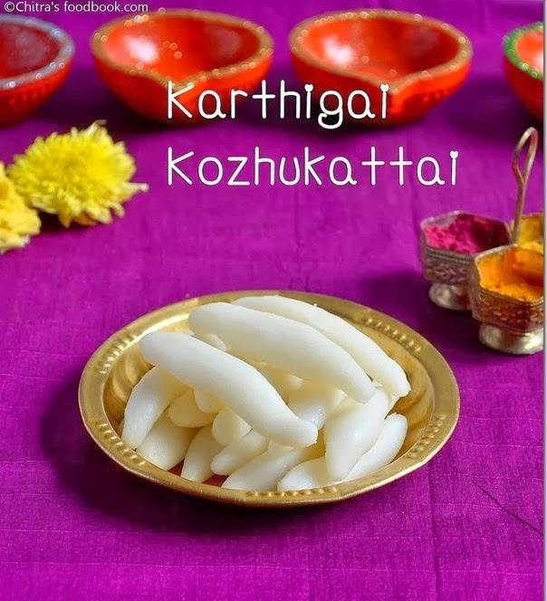 kozhukattai-karthigai deepam recipes