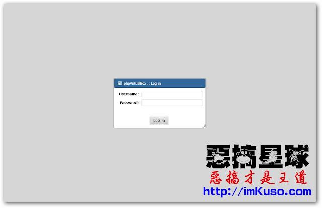 phpvm-1.jpg