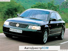 продам запчасти Volkswagen Passat Passat Variant (B5)