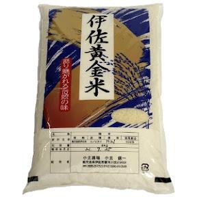 伊佐黄金米 5kg