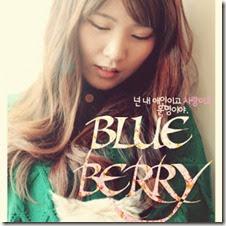 블루베리 (Blueberry) - 넌 내 애인이고 사랑이고 운명이야