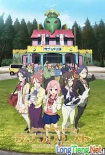 Nữ Đại Sứ Vùng Nông Thôn - Sakura Quest