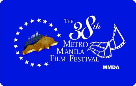 38th mmff logo