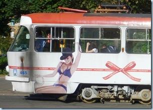 Zagreb P1070941 c ac