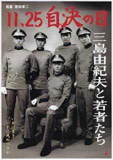 20120624mishima-01.jpg