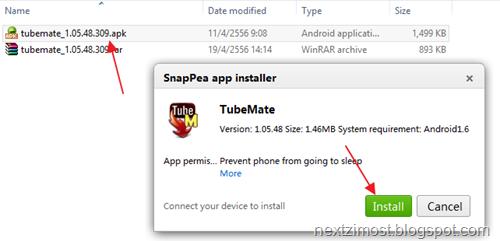 แนะนำการติดตั้ง App ไฟล์ APK ลงใน Android ด้วย Snappea