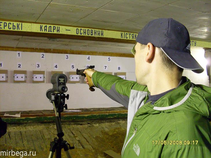 Фотографии. 2008. Киев - 14