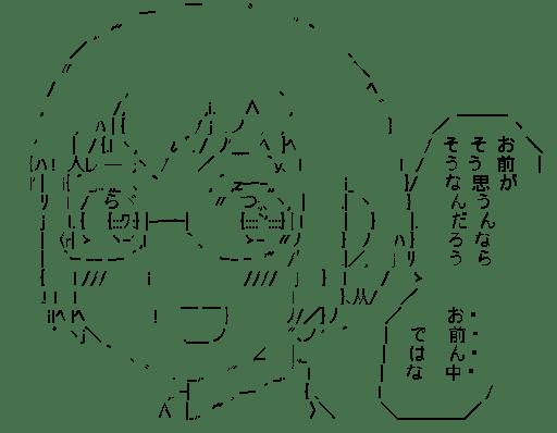 田村麻奈実(俺の妹がこんなに可愛いわけがない)