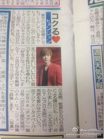 newpaper2