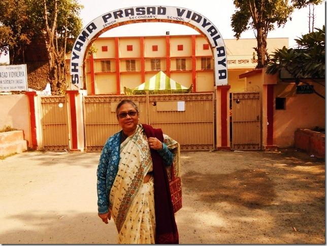 Rekha Karmakar