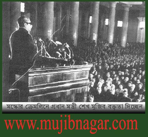 Bangabandhu_Sheikh_Mujibur_Rahman_in_Bangladesh_Liberation_War_1971-2.png