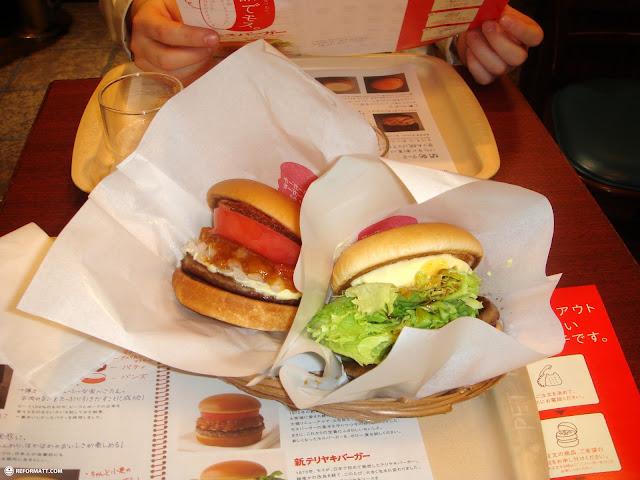 mos burgers in Shinjuku, Tokyo, Japan