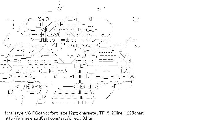 Gundam Reconguista in G,Aida Surugan