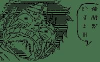 Monkey D. Luffy (Onepiece)