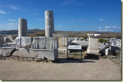 The Portico Delos (Small)