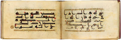 "Fragment from a Tenth-Century Qur˒an Qur˒an fragment, in Arabic. Origin unknown, tenth Century. On vellum. Qur˒ans could be in one or multiple volumes, sometimes as many as thirty, in which each volume contained a thirtieth of the text, called a juz˒. The division was especially popular because of the thirty-day holy month of Ramadan, when the entire Qur˒an could be read at the pace of a volume each day. The present fragment, however, was part of a smaller set, as two bands of illumination mark the end of juz˒ 21, which falls at sura 33.31 (al-Aḥzāb, or ""The Confederates""). Voweling and diacritics are mostly in red. The gold rosette at the left marks the end of a tenth verse."