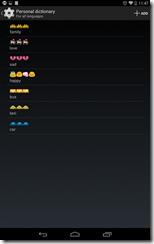 برنامج Emoji Keyboard للأندرويد - سكرين شوت 7
