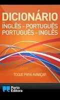 Screenshot of Dicionário Inglês-Português