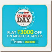 Snapdeal Mobiles & Tablets offer: Extra upto Rs. 3000 off