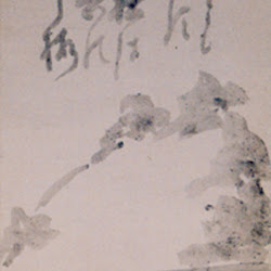 Hakuin, torii & mountain with blossoms