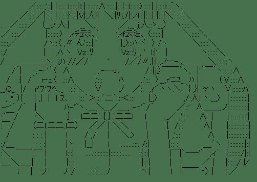 八九寺真宵 (化物語)