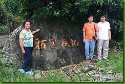 mht321C(1)