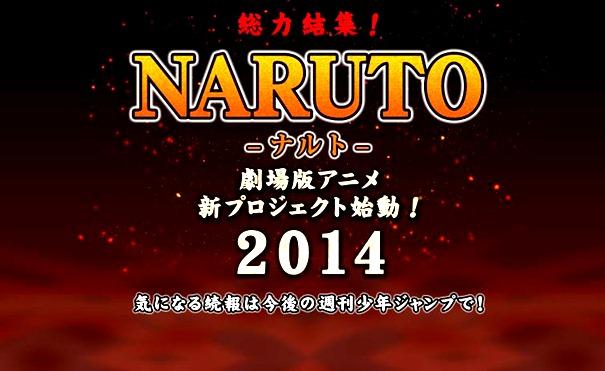 No Filme de Naruto em 2014