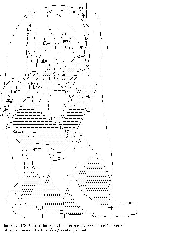 VOCALOID,Hatsune Miku